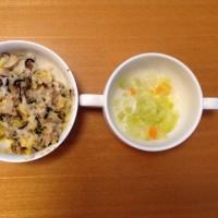 今日の離乳食(晩御飯)【119日目】