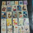 宝塚歌劇と切手