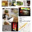 五反田で朝食。吉野家駅前店の黒カレーでお腹を満たす。