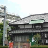 東海道 薬屋街