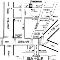 FANDANGO地図など