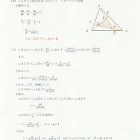 チェバの定理・メネラウスの定理を使う問題再び ~2017年度前期日程の奈良女子大学環境学部入試問題