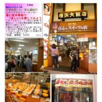 第7回暑い夏中華街で「涼しい」を捜してみよう 龍華楼 3000円