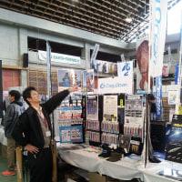 フィッシングショーin四国2014