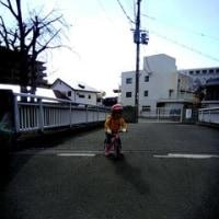 春休みDay.2
