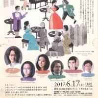 楽しさ満載! 「ツィマーマンのコーヒーハウス」 @調布国際音楽祭