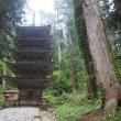 山形の出羽三山神社へ