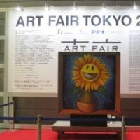 東京アートフェア