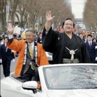 稀勢の里、凱旋…「日本一」「来場所も優勝だ」とのニュースっす。