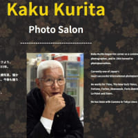 「写真家栗田格さんのPhoto Salon」と「web画廊 Fujifotos  Art Gallery」のURLが変わりました。