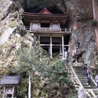 鳥取若桜町 岩屋堂 4