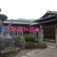 折原駅不動産 寄居町秋山 中古平屋戸建住宅 寄居町不動産