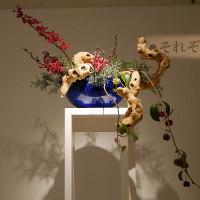 いけばな小原流展 華のおもてなし「白い秋」・・・・高橋 寿子さんの作品