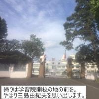 皇居ラン 平成29年5月