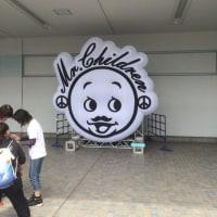 ミスチル ライブ 名古屋2日目 最高でした(^^)