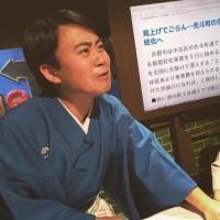 eo光テレビさんの「ゲツ→キン」に出演させていただきました