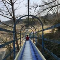 2017.03.19 荒木根ダムからのローラー滑り台