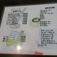 ラーメンのおいしい喫茶店ばんばん@安房鴨川 え!? エビフライラーメンにオムレツラーメン!?