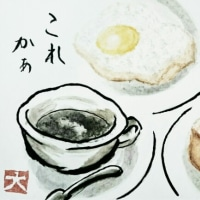 朝は ご飯と味噌汁に限る