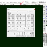 JW_CAD 数値入力ウインドを出して数値入力や計算結果を入力できます。