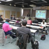 木育の講演会
