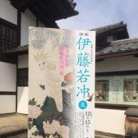 伊藤若冲展【終了 】相国寺承天閣美術館