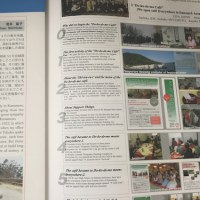 熊本の被災者支援_仮設住宅を視察して