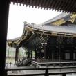 奈良の社寺仏閣を参拝する旅その6(東本願寺)