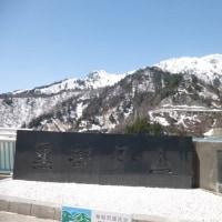 草刈り懇親会 in  信州