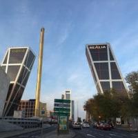 マドリードを代表する高層ビル
