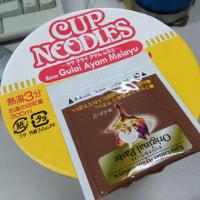 ◆カップヌードル スパイス香るココナッツカレー味