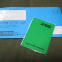 GREEN CARD.