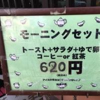 日本橋浜町  茶房 やま