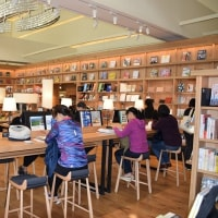台湾台北市の蔦屋書店
