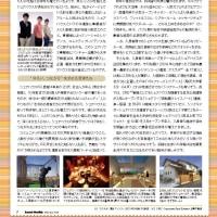 進化を遂げる、日本的シェアハウス(建材マンスリー2014年2月号)