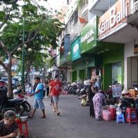 ベトナムに行ってみた。