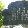 会津八一 1448