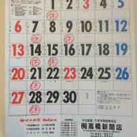 11月のカレンダーです。