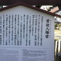 京都iPadスケッチ
