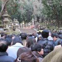 1月3日(火)・初詣 春日大社