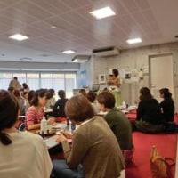 アロマハンドクラフト講習会
