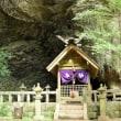 岩戸神社~静寂のパワースポット