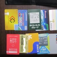 カードのポイント交換