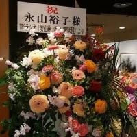 久しぶりの横浜