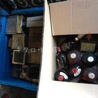昭島市にて洋酒(100本以上)を買取致しました。