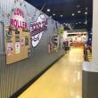 東京ドームローラースケート場