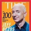 TIME 世界で最も影響力のある100人