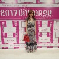 ミスユニバース東京2017選考会 2016年11月29日