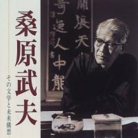 フランス文学者で元京都大教授の蔵書、遺族に無断で廃棄。