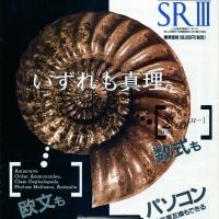 SHARPミニ書院WD-SR30